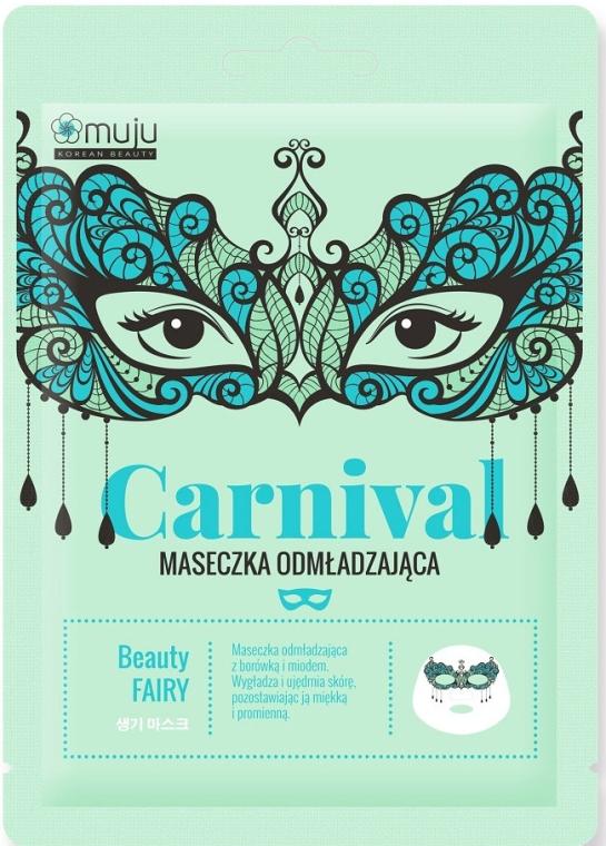 Maseczka odmładzająca w płachcie do twarzy - Muju Carnival Beauty Fairy — фото N1