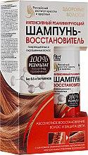 Kup Intensywnie reanimujący szampon-regenerator do włosów zniszczonych i farbowanych - FitoKosmetik Zdrowe włosy