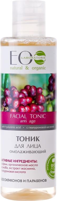 Odmładzający tonik do twarzy - ECO Laboratorie Facial Tonic