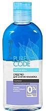 Kup Dwufazowy płyn do demakijażu - Dr. Sante Pure Code