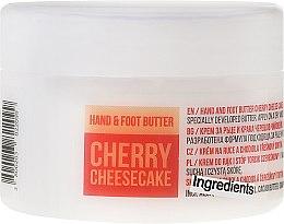 Krem do rąk i stóp Wiśniowy sernik - Stani Chef's Cherry Cheesecake Hand & Foot Butter — фото N2