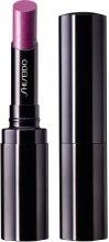 Kup Szminka do ust - Shiseido Shimmering Rouge