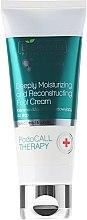 Kup Krem nawilżająco-odbudowujący do stóp - Bielenda Professional PodoCall Therapy Deeply Moisturizing And Reconstructing Foot Cream