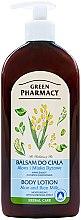 Kup Nawilżający balsam do ciała Aloes i mleko ryżowe - Green Pharmacy