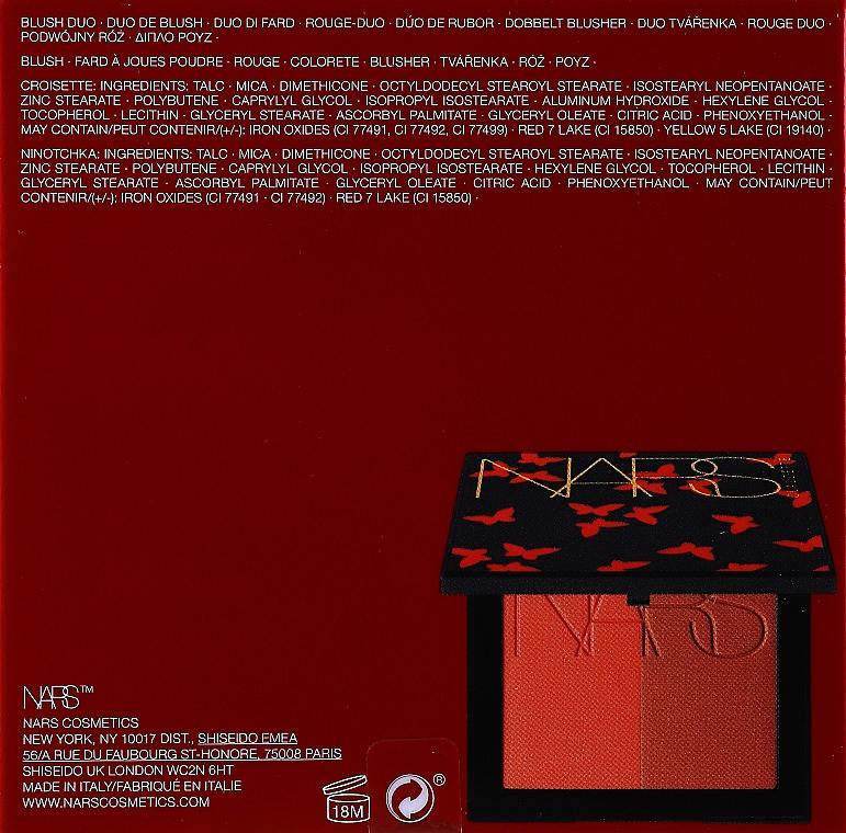 Paletka róży do policzków - Nars Claudette Blush Duo — фото N3