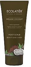 Kup Peeling do stóp Odżywienie i regeneracja Kokos - Ecolatier Organic Coconut Foot Scrub