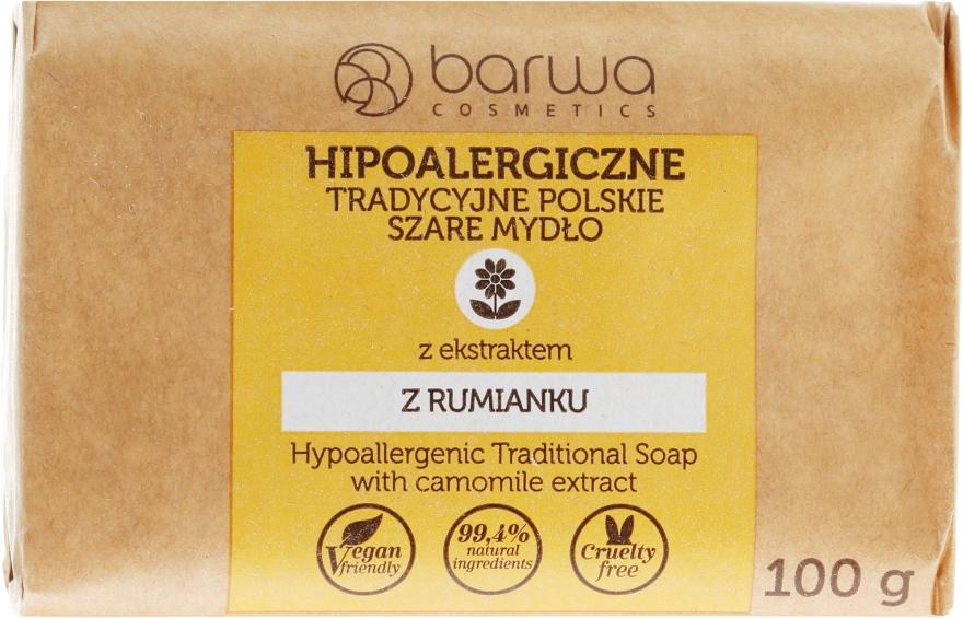 Hipoalergiczne tradycyjne polskie szare mydło z ekstraktem z rumianku - Barwa