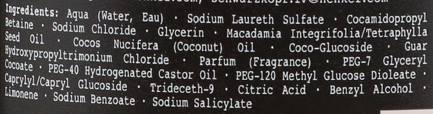 Nawilżający żel pod prysznic z zimnotłoczonym olejem makadamia - Nature Box Macadamia Oil Shower Gel — фото N2