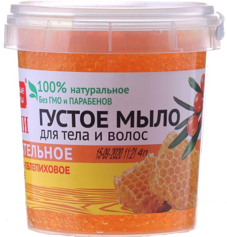 Gęste odżywcze mydło miodowo-rokitnikowe do włosów i ciała - FitoKosmetik Przepisy ludowe