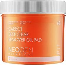 Kup PRZECENA! Oczyszczające płatki do twarzy z olejem marchwiowym - Neogen Dermalogy Carrot Deep Clear Remover Oil Pad*