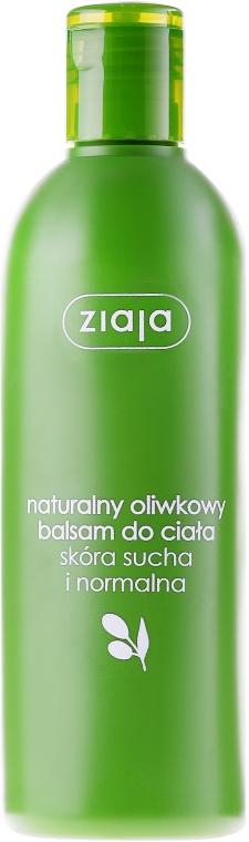 Naturalny oliwkowy balsam do ciała - Ziaja Oliwkowa