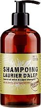 Kup Szampon aleppo do włosów - Tadé Laurel Oil Mild Aleppo Shampoo