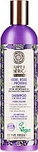 Kup Szampon do włosów osłabionych - Natura Siberica Super Siberica Professional Shampoo Hydra Volume