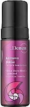 Kup Kremowa pianka do mycia twarzy i oczu Filtrat śluzu ślimaka - _Element