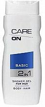Kup Żel pod prysznic 2 w 1 dla mężczyzn - Care On Basic Gel Shower
