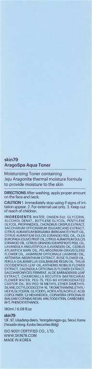 Nawilżający tonik do twarzy - Skin79 Aragospa Aqua Toner — фото N3