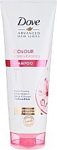 Nabłyszczający szampon do włosów farbowanych - Dove Advanced Hair Series  — фото N1