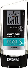 Kup Nabłyszczający żel do włosów - Schwarzkopf Taft Looks Wet Look Shine Gel