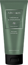 Kup Allvernum Cardamom & Sandalwood - Perfumowany żel pod prysznic