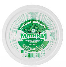 Kup Miętowy proszek do zębów - FitoKosmetik
