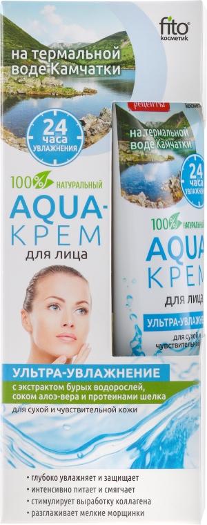 Krem do twarzy na bazie wody termalnej z Kamczatki Ultranawilżenie - FitoKosmetik