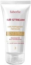 Kup Krem Tlenowe odżywienie - Faberlic Air Stream Oxygen Nourishing Night Cream
