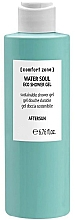 Kup Żel pod prysznic po opalaniu - Comfort Zone Water Soul Eco Shower Gel Aftersun