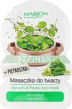 Kup Maseczka do twarzy Szpinak i pietruszka - Marion Fit & Fresh