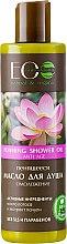 Kup Odmładzający pieniący się olejek pod prysznic - ECO Laboratorie Foaming Shower Oil Anti Age