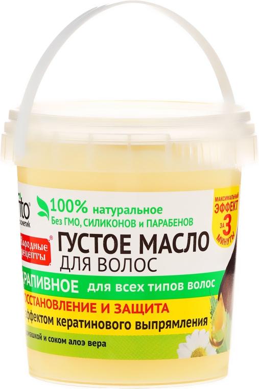 Gęsty olejek pokrzywowy do włosów Regeneracja i ochrona - FitoKosmetik Przepisy ludowe