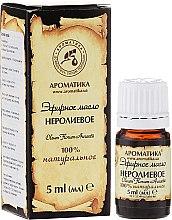 Kup 100% naturalny olejek neroli - Aromatika