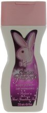Kup Playboy Super Playboy For Her - Lotion do ciała