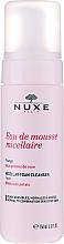 Kup Pianka micelarna do demakijażu z płatkami róży - Nuxe Micellar Foam Cleanser With Rose Petals