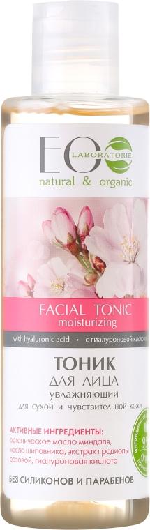 Nawilżający tonik do cery suchej i wrażliwej - ECO Laboratorie Facial Tonic