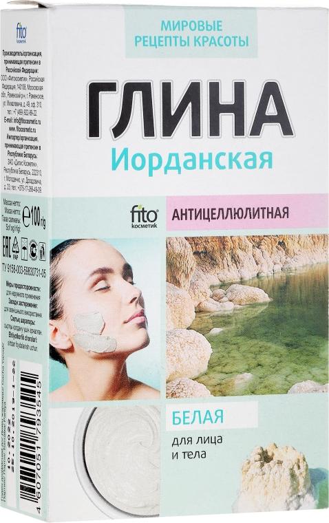 Jordańska antycellulitowa glinka biała do twarzy i ciała - FitoKosmetik