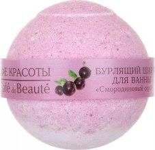 Kup Kula do kąpieli Sorbet porzeczkowy - Le Café de Beauté Bubble Ball Bath