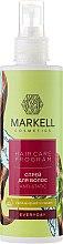 Kup Antystatyczny spray do włosów - Markell Cosmetics Everyday