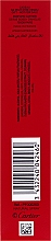 Cartier Declaration - Woda toaletowa (mini) — фото N6
