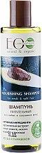 Kup Odżywczy szampon do włosów słabych i rozdwajających się - ECO Laboratorie Nourishing Shampoo