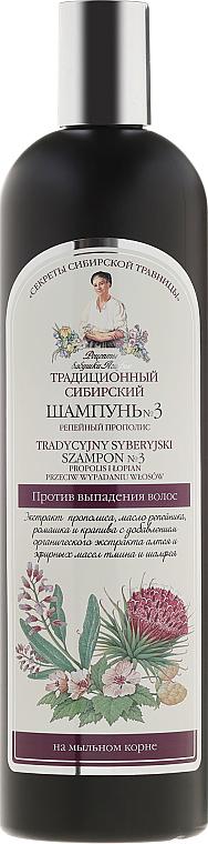 PRZECENA! Tradycyjny syberyjski szampon na bazie łopianowego propolisu hamujący wypadanie włosów - Receptury Babci Agafii * — фото N1