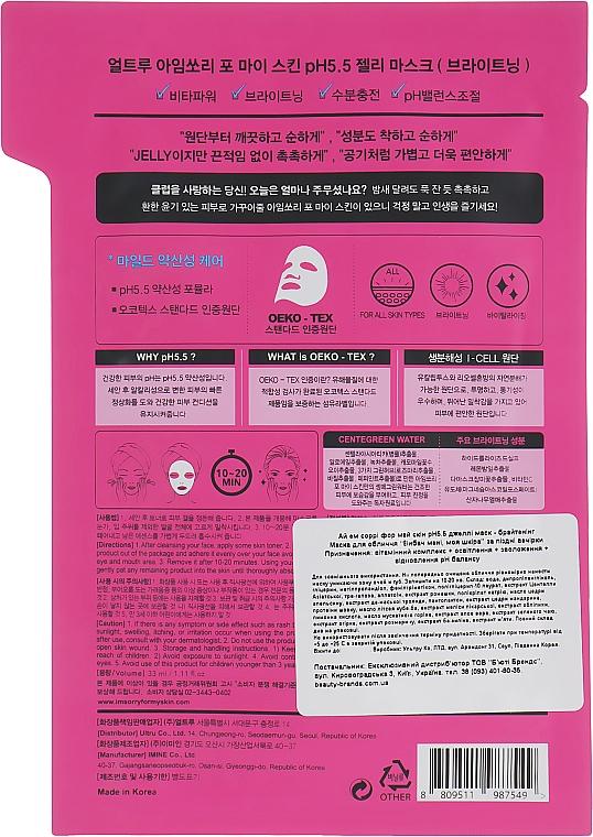 Maska na twarz w płachcie - Ultru I'm Sorry For My Skin pH5.5 Jelly Mask Brightening — фото N2