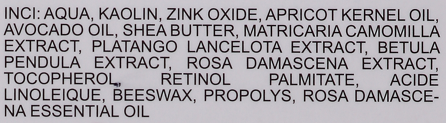 Kojący krem do twarzy z olejkiem różanym - Hristina Cosmetics Rose Anti Acne Face Cream — фото N4