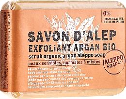 Kup Mydło-peeling do ciała z organicznym olejem arganowym - Tadé Body Scrub Organic Argan Oil Aleppo Soap