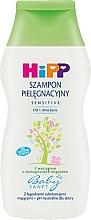 Kup Szampon pielęgnacyjny z wyciągiem z ekologicznych migdałów - Hipp BabySanft Sensitive Shampoo