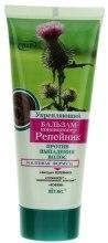 Kup Wzmacniający balsam-odżywka przeciw wypadaniu włosów Łopian - Vitex