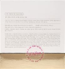 Nawilżający krem do twarzy z ekstraktem z białej trufli - D'Alba Ampoule Balm White Truffle Whitening Cream — фото N3