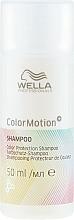 Kup Szampon chroniący kolor włosów - Wella Professionals Color Motion+ Shampoo (miniprodukt)