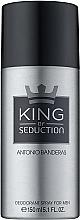 Kup Antonio Banderas King of Seduction - Dezodorant