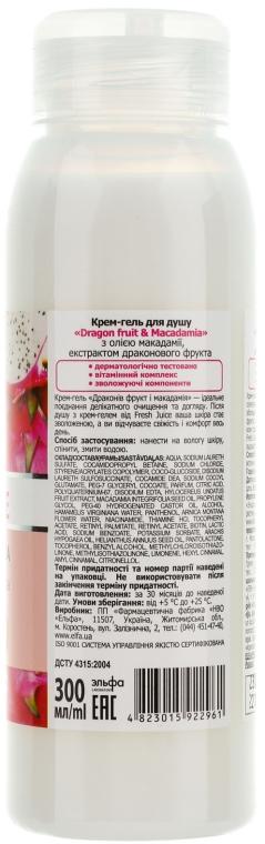 Kremowy żel pod prysznic Smoczy owoc i makadamia - Fresh Juice Energy Mix Dragon Fruit & Macadamia — фото N2
