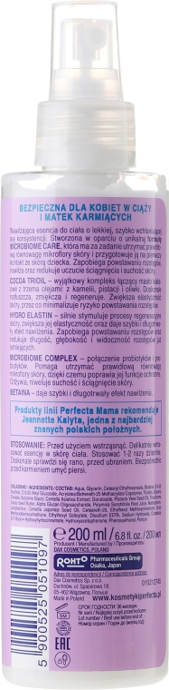Nawilżająca esencja do ciała - Perfecta Mama  — фото N2